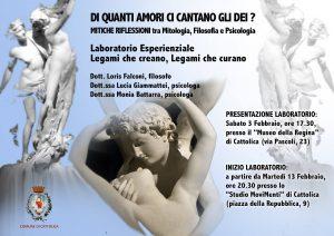 MITICHE RIFLESSIONI. PRESENTAZIONE LABORATORIO @ Museo della Regina | Cattolica | Emilia-Romagna | Italia