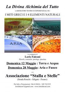LA DIVINA ALCHIMIA DEL TUTTO. LABORATORIO ESPERIENZIALE @ Associazione Stalla e Stelle | Marche | Italia